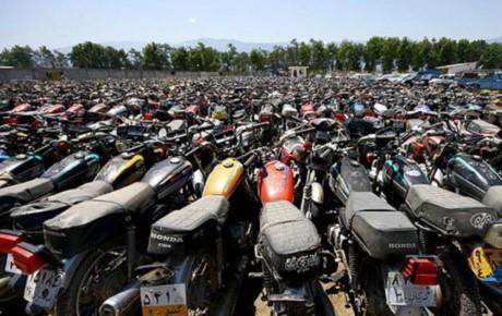 تفاهم نامه موتورسیکلتسازان و مراکز اسقاط