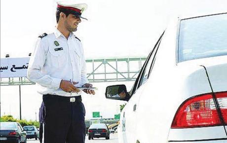جزئیات تخصیص جریمه و نمره منفی خودرو