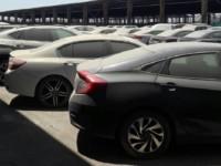 جزئیات دپوی 400 خودرو در مناطق آزاد