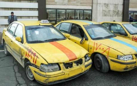 وام ۵۰ میلیونی نوسازی تاکسیها چه شد؟