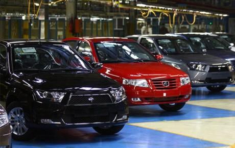 تمهیداتی برای مصرف کننده واقعی خودرو