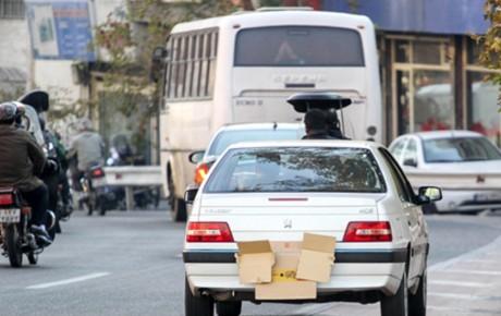 دستکاری پلاک خودرو جرم است
