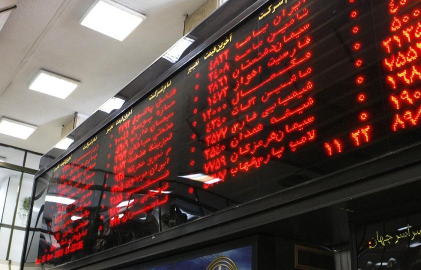 شوک افزایش سرمایه ایران خودرو به بورس