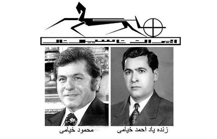 درگذشت بنیانگذار ایران خودرو