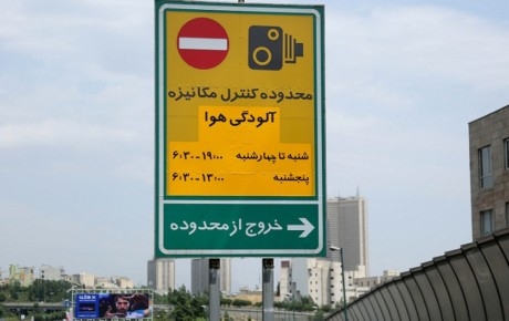 کاهش زمان اجرای طرح ترافیک