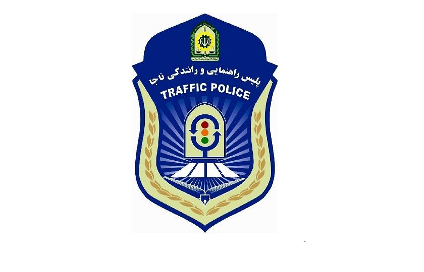 توسعه خدمات اینترنتی پلیس راهور