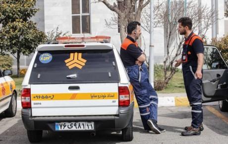 خدمات امداد خودرو سایپا رایگان شد