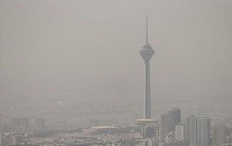 علت آلودگی هوای این روزهای تهران چیست؟