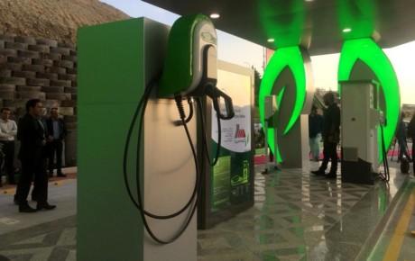 احداث ایستگاههای شارژ خودروهای برقی