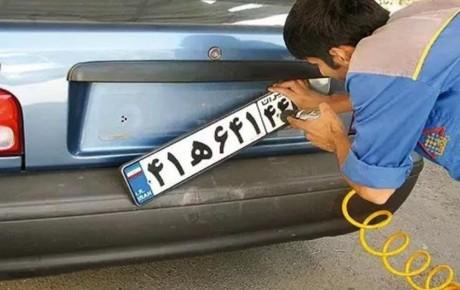 تمام مراکز شمارهگذاری خودرو در شهرستانها فعال هستند
