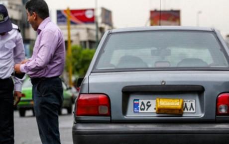 مجازات دستکاری پلاک خودرو چیست؟