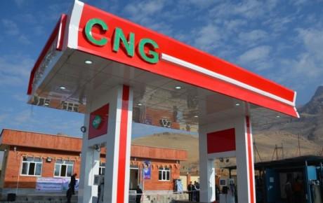 کاهش ۷۰ درصدی فروش CNG