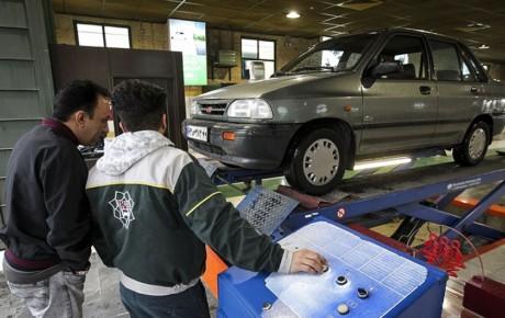 کدام خودروها در سال 99 مشمول انجام معاینه فنی هستند؟