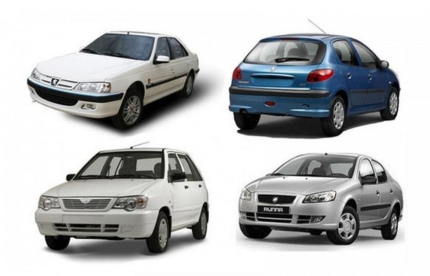 اطلاعیه وزارت صنعت درباره ثبت نام خودرو