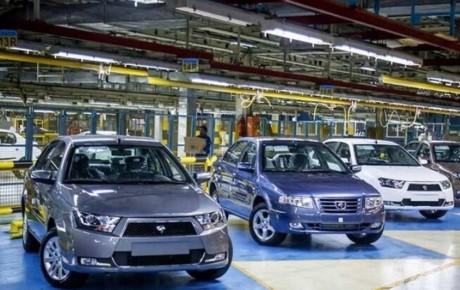 برنامههای فروش محصولات ایران خودرو به زودی اعلام خواهد شد
