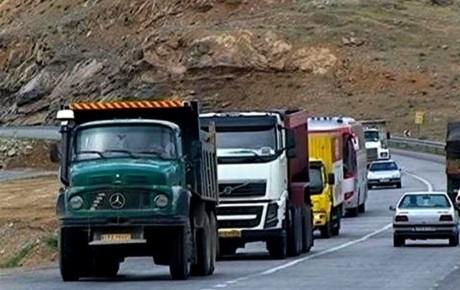 ثبت نام بیمه تکمیلی رانندگان کامیون آغاز شد