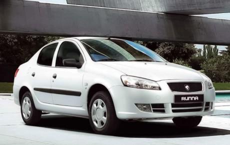 علت دریافت 50 درصد از وجه در طرح جدید ثبت نام خودرو چیست؟