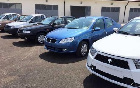 قرعه کشی خودرو تقاضاهای خفته را بیدار میکند