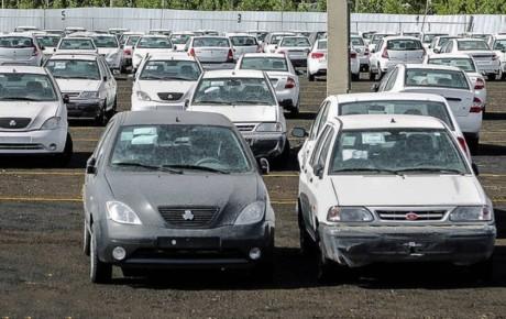 لغو برخی محدودیتهای پیش فروش خودرو