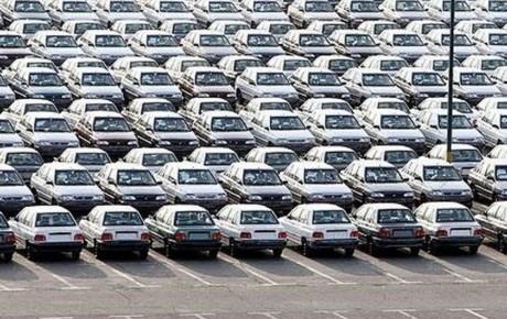 مشمولیت ثبت نام خودروهای صفر در سامانه جامع انبارها