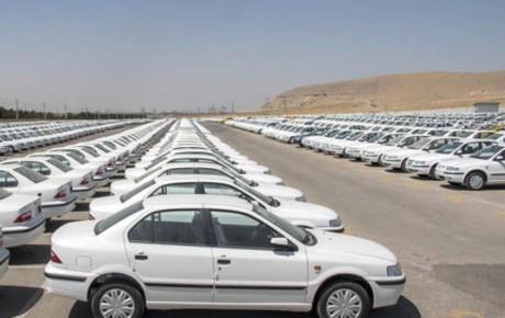 پارکینگهایی که قیمت خودرو را تعیین میکنند