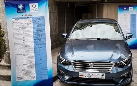 پیش بینی قیمت خودرو K132