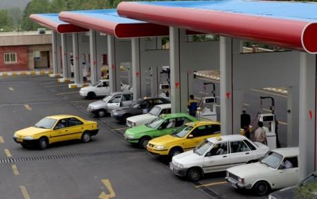 اولویت CNG به عنوان سوخت خودروها