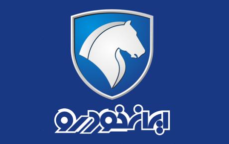 بخشنامه ایران خودرو درباره فرم احراز سکونت خریداران خودرو