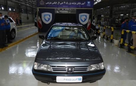 تولید آخرین پژو ۴۰۵ در ایران خودرو + تصاویر
