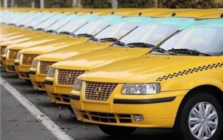 درخواست معافیت تاکسیهای دپو شده از استاندارد یورو ۵