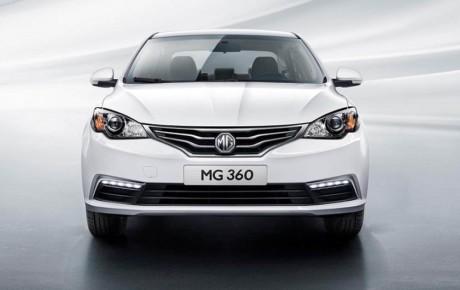 شماره گذاری خودروهای MG 360 آغاز شد