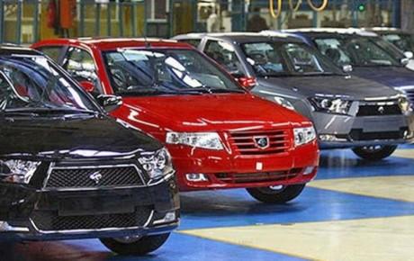 مسوولیت فروش حواله خودروهای در رهن ایران خودرو، برعهده مالک است