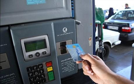 معاملات بنزینی را گزارش دهید