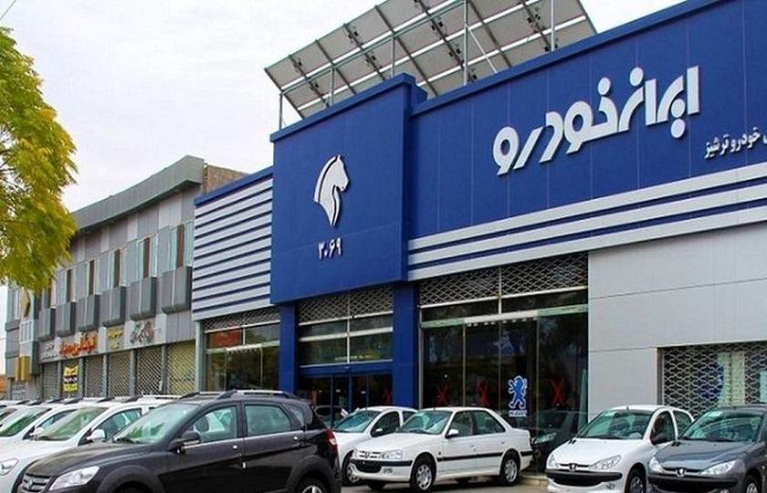 هشدار ایران خودرو درباره واریز وجه منتخبان قرعه کشی