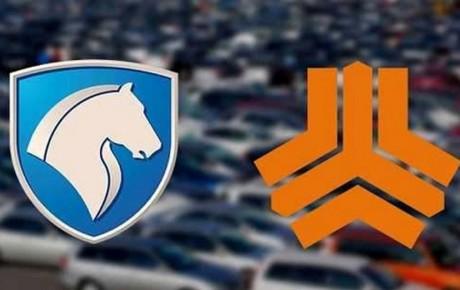 پیام خودروسازان به مناسبت روز ملی صنعت