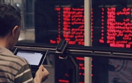 گروه خودرو، صدرنشین معاملات بورس