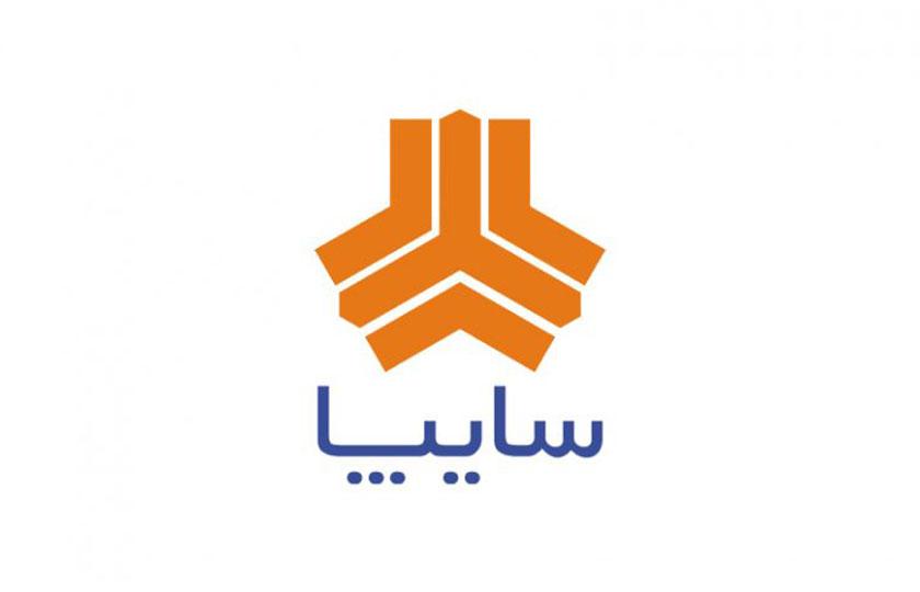قرعه کشی سایپا / خرداد 1400