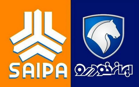 جزئیات عرضه سهام ایران خودرو و سایپا در ETF