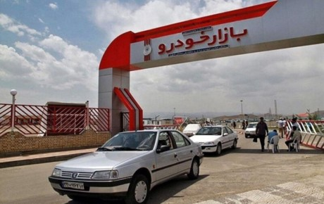علل افزایش قیمت خودرو در بازار بی مشتری