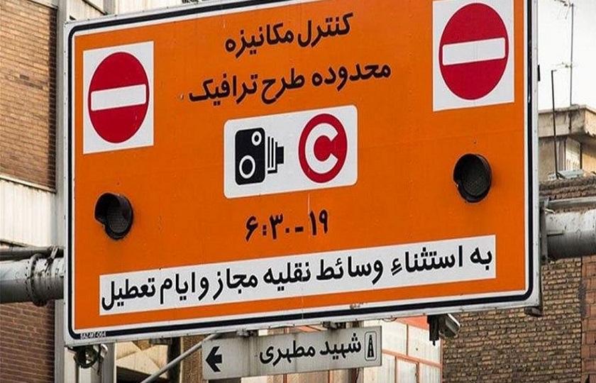 مدیریت شهری مخالف لغو طرح ترافیک است