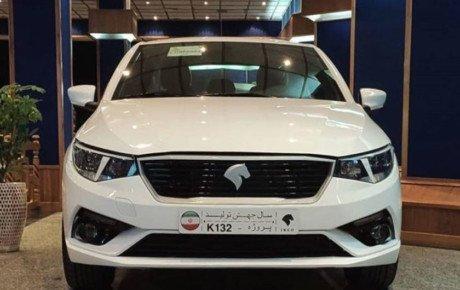 شرایط فروش k132 ایران خودرو