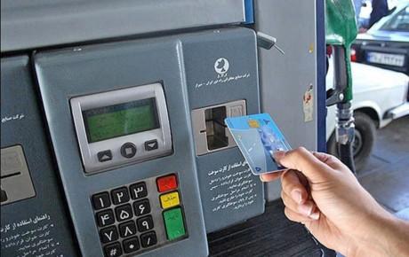 تدوین طرح نمایندگان برای تغییر سهمیه بندی بنزین