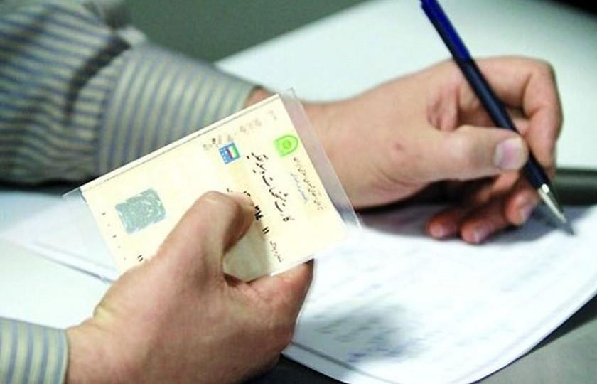 ضرورت طی شدن رویههای قانونی در انتقال سند خودرو