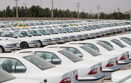 طرح عرضه رایگان خودرو رد شد