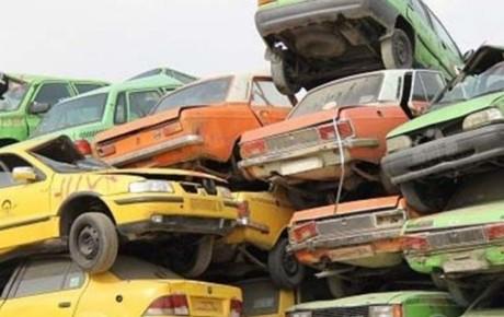 هزینه اسقاط خودروهای فرسوده افزایش یافت