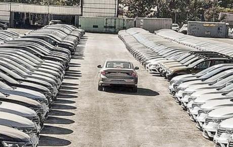 وضعیت ترخیص خودروهای دپو شده مناطق آزاد