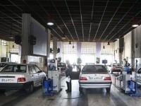 پیشنهادات ستاد معاینه فنی برای تعیین فرسودگی خودروها