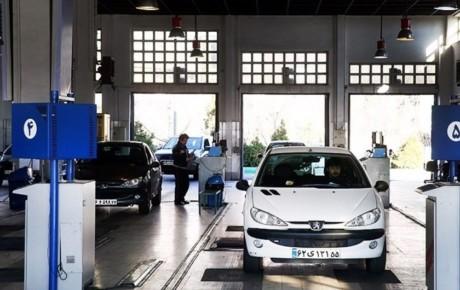 آخرین آمار مراجعه خودروها به مراکز معاینه فنی