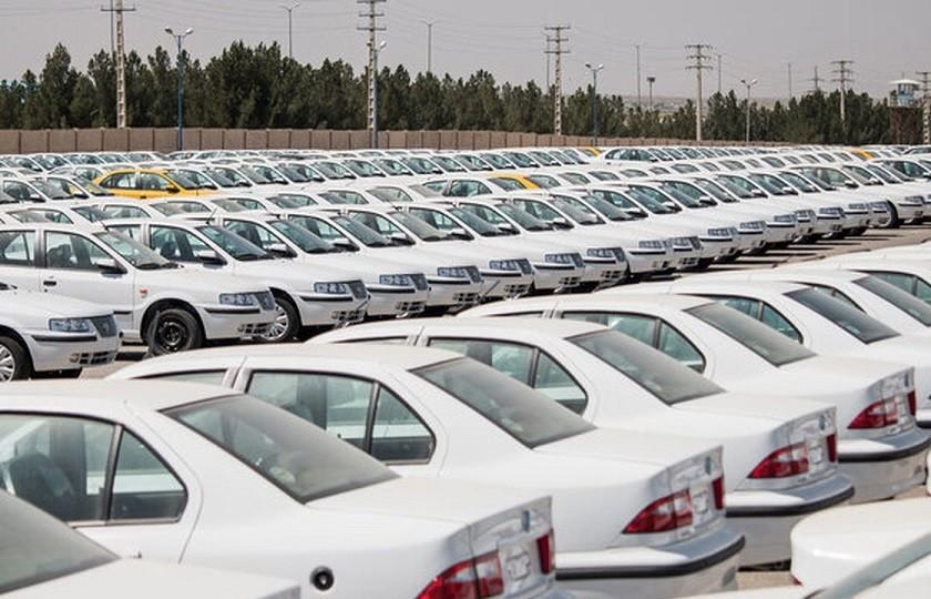تدوین بسته سیاستی صنعت خودرو