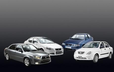 جدیدترین راه حل برای کاهش قیمت خودرو